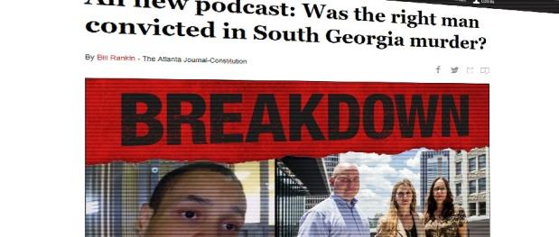 New season of AJC's Breakdown podcast covers the Devonia Inmancase